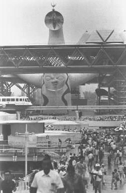 40年前と何が変わったか ―― 第4期科学技術基本計画を歴史的にみる