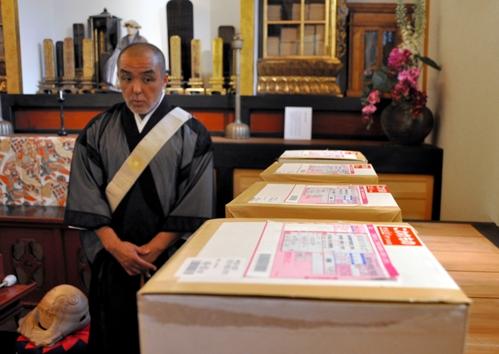 NHK「無縁社会」を「比較的無縁」の立場で考える