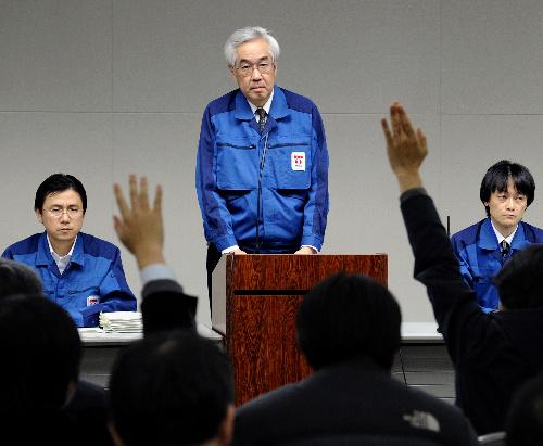 東京電力は情報を隠蔽しているのか?