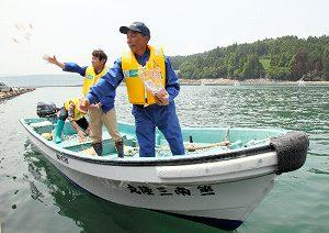 【復興構想会議から】 「提言」を終えて(下)――漁業問題は蟻の一穴か