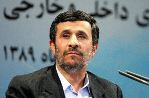 イランのアフマドネジャド大統領が辞任?
