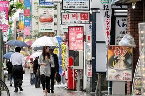 「日韓対等時代」がもたらした宿命的摩擦(上)――自民3議員入国拒否から、「韓流偏重のフジテレビ見ない」8・8運動まで