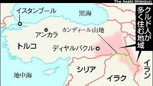 イラン軍とトルコ軍がクルド人ゲリラと衝突