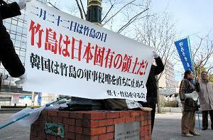 北大HOPSマガジン 【日本の国会議員に対する韓国の「入国阻止」からの教訓】
