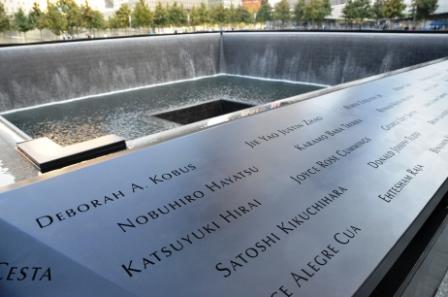 9・11再考―戦争は人間の本性ではない