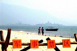 北大HOPSマガジン 【東アジアを考える】 新しいホットスポット、南シナ海とリージョナル・ガバナンス