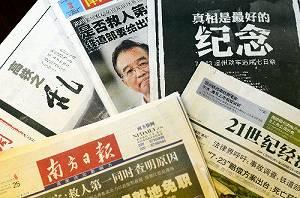 北大HOPSマガジン 【東アジアを考える】 ポスト共産党王朝を見据えた日中関係を