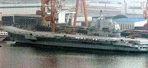 中国の空母建造の野望を歓迎する(上)――巨額の予算と低い能力