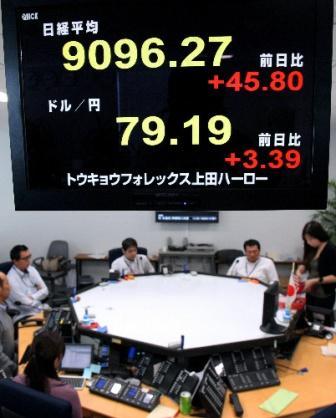 欧州債務危機、日本政府は根本的解決を促す外交努力を