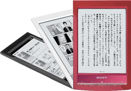 電子書籍が売れない国、日本