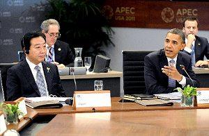【北大HOPSマガジン】 TPP論議のロジックとレトリックを検証する――何のための交渉参加か
