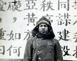 [3] 朝鮮人「慰安婦」とは誰か
