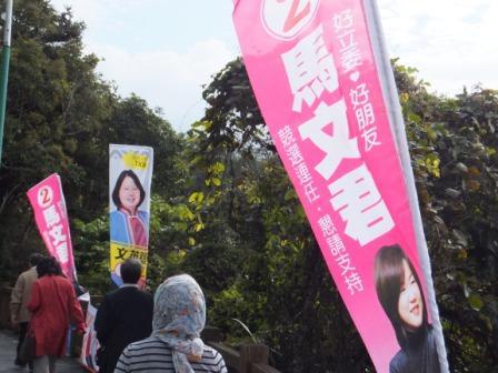 台湾経済を飲み込むブラックホール中国