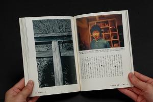 【ポスト・デジタル革命の才人たち】 松本弦人さんインタビュー:電子書籍サービス「BCCKS」(ブックス)で、何に挑戦しているんですか?(下)―― ひらかれた本