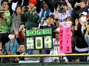 メジャーリーグの日本開催を喜んでいていいのか?――プロ野球に欠ける世界戦略