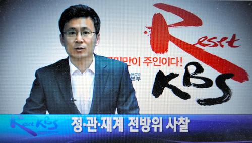 【韓国社会と韓流パワー (1)】 JYJファンの投票と大手放送局のスト