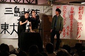 若松孝二は「三島由紀夫」を題材にしてよかったのか?
