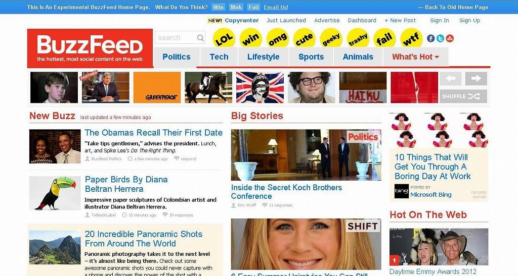 バイラルを追求する新種のニュースサイト「バズフィード」
