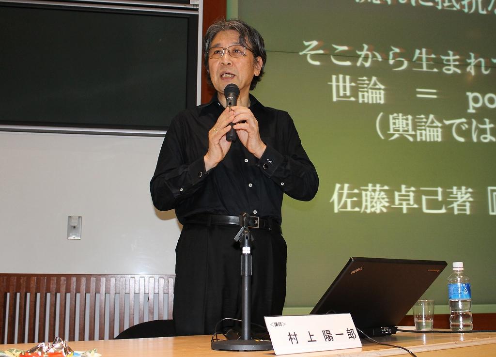 【復興リーダー会議】リーダーシップとは何か 村上陽一郎・東洋英和女学院大学学長