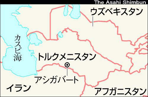 「豊かな独裁国家」トルクメニスタンの謎