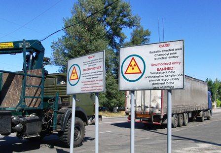 [6]チェルノブイリ原発に観光コースができていた(1)