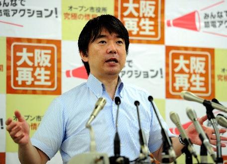元経産省官僚・古賀茂明さんに聞く――日本維新の会の脱原発は本物か