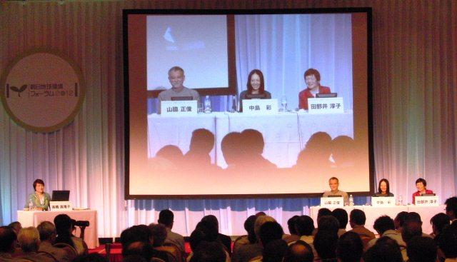 スイスの林業はなぜ黒字? 日本もできないはずはない:朝日地球環境フォーラム詳報