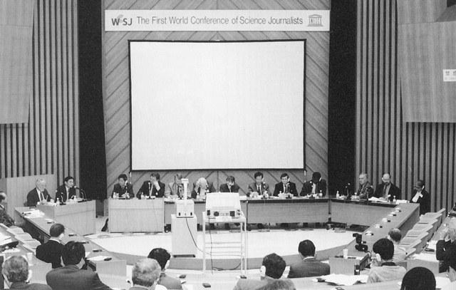 古びないクストー氏の言葉:第1回科学ジャーナリスト世界会議から20年