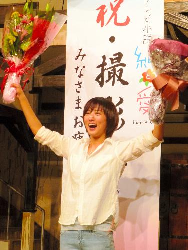 『純と愛』、脚本家の遊川和彦と夏菜の戦いに決着はついたのか!?