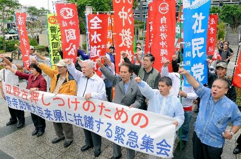 「べき論」の通じない日本社会で「差別論」を超える「沖縄報道」とは