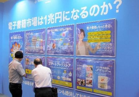 海外へ打って出る韓国の出版社 国内市場の縮小傾向で日本はどうする