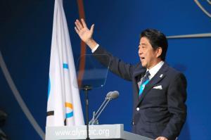 「東京オリンピック招致」は、国際原子力ロビーにとっての進軍ラッパだ