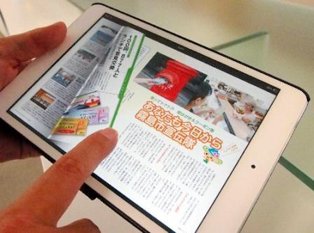 紀伊國屋とアマゾンで価格が違う 電子書籍の消費税「内外格差」解消を