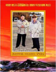 プロパガンダのメディアとしての北朝鮮の切手