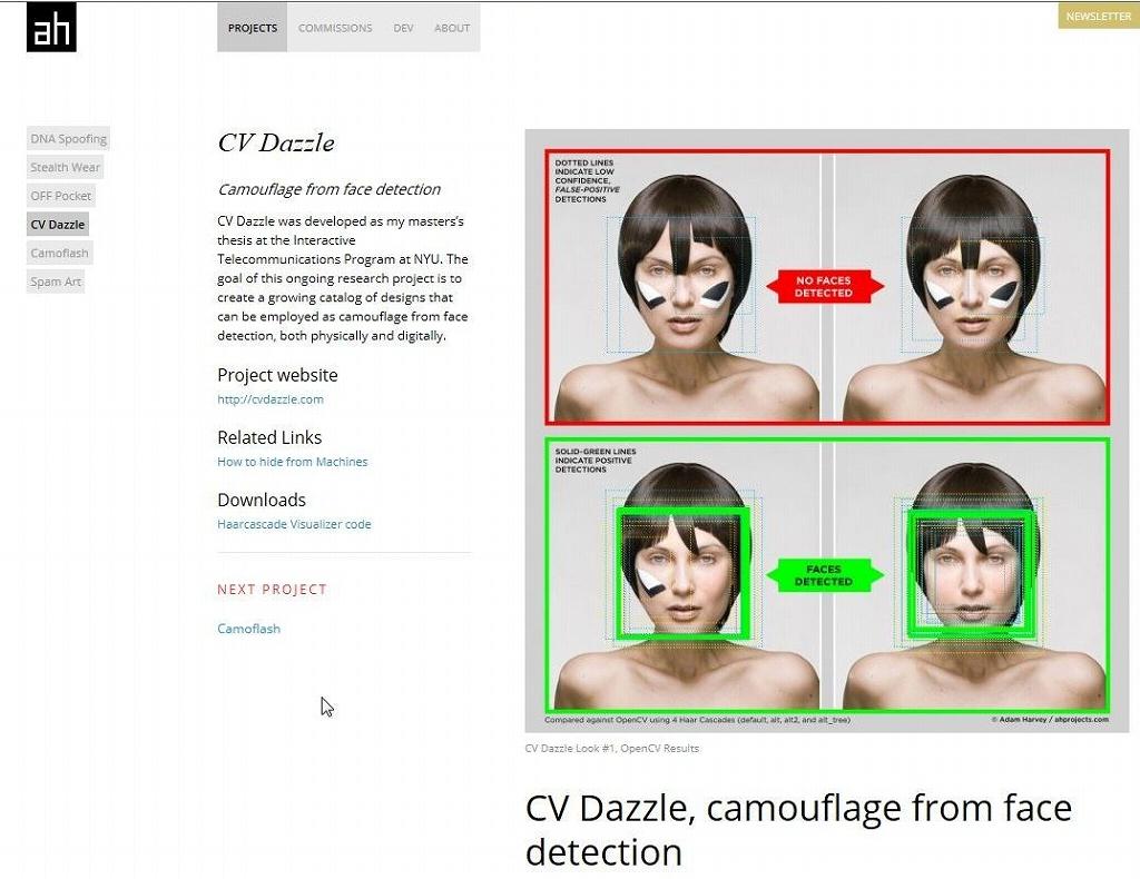 防犯カメラと顔認識技術で 公共空間の匿名性が危ない