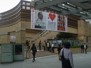 東京国際映画祭は変わったのか?