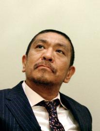 松本人志さんの『R100』を見て、オールドファンからのお願いです
