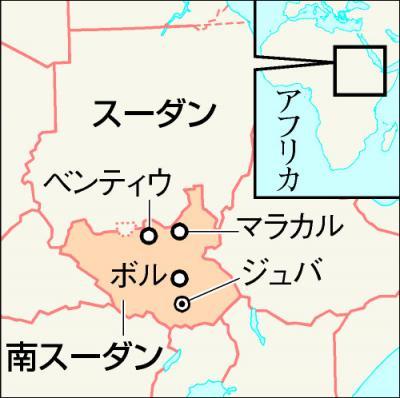南スーダン紛争、作り上げられた「民族対立」――大阪大学・栗本英世教授に聞く