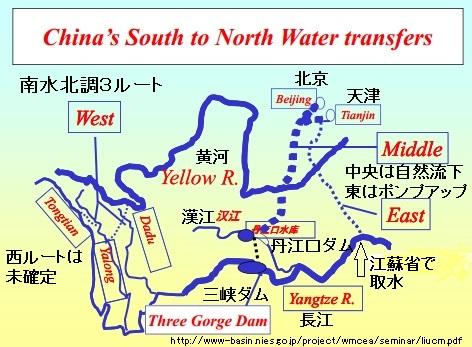 南水北調は中国経済成長持続の難題を解けずか~大気汚染と並び未来占う鍵~