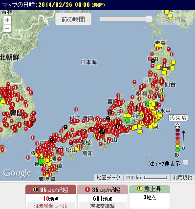 緊急措置効かぬ怪物スモッグが中国政府を打ちのめす