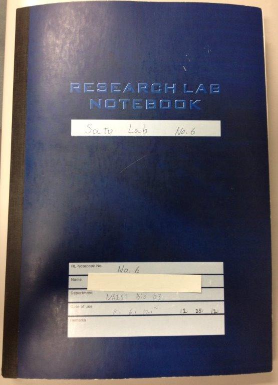 実験ノートの基本:日付と生データは必須、実験室外持ち出し禁止