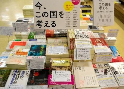 アマゾンに負けないための楽天の戦略 日本の出版流通の特性から見えるもの