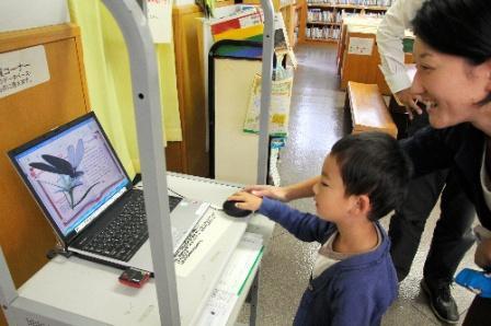 公共図書館の電子サービス 普及には新たなルールが必要だ
