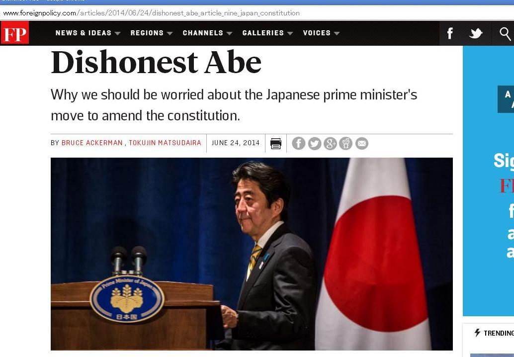 [2]「安倍政権の憲法クーデター」説