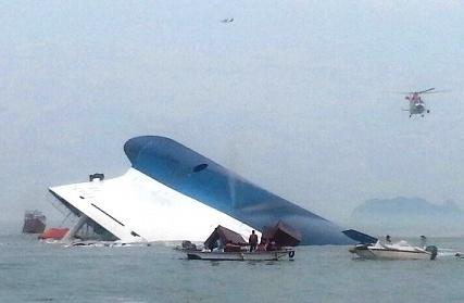 韓国の旅客船沈没 「無限責任」問われる大統領