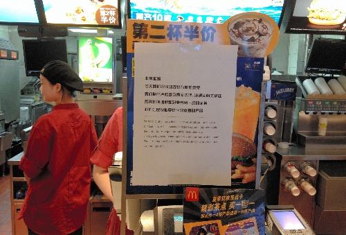 中国食品の落とし穴、食の安全確保に甘すぎる日本企業