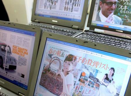 雑誌を買うと無料で付く電子版 リアル書店が新サービスを導入