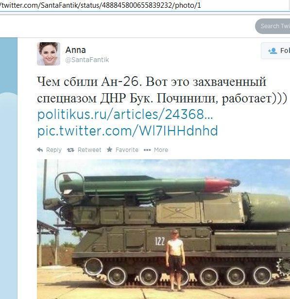 ウクライナ紛争と航空機撃墜(下)――愛国心キャンペーンのつけ