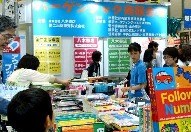 図書館と書店・出版業界は、イベントを通じて共闘できる