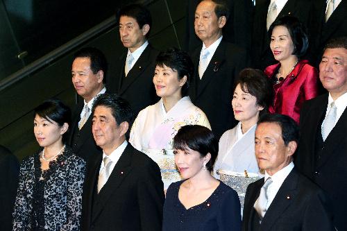 ほんとうにコワい、女性閣僚たち